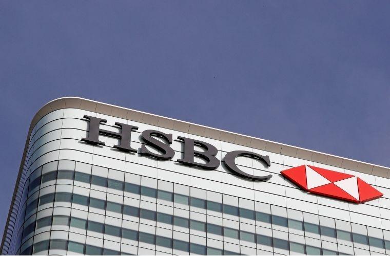 HSBC realizó su primera operación con blockchain
