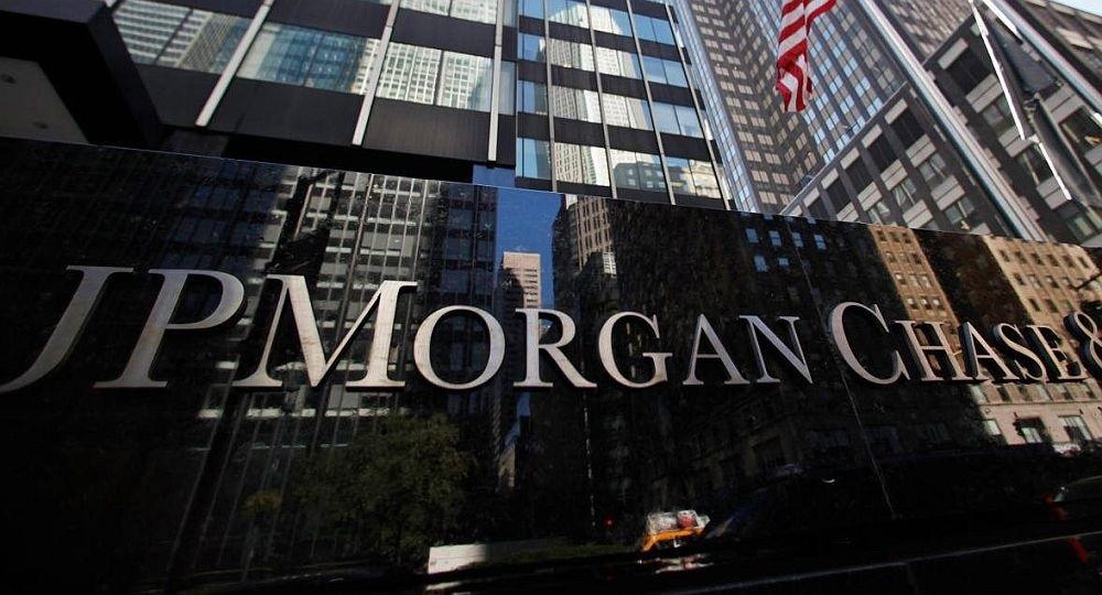 Wall Street anticipa signo mixto tras sus últimos récords y los resultados de la banca