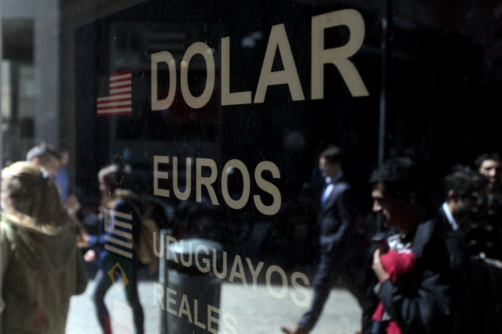 El dólar cerró a $31,47