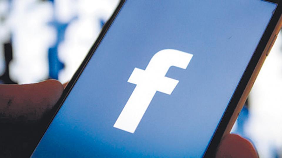 Facebook amenaza con dejar Europa si no puede transferir datos a EE UU