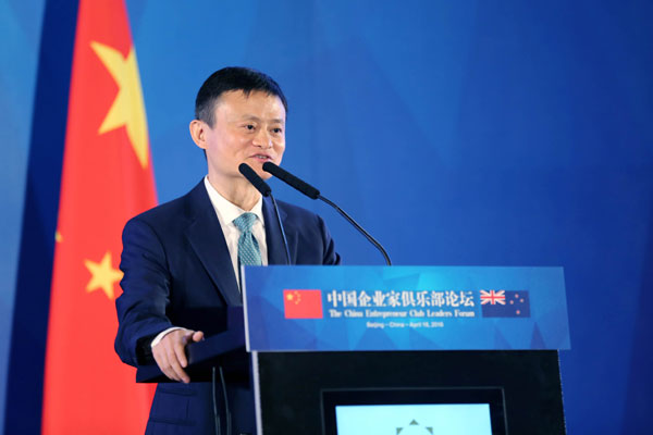 Jack Ma reaparece. Buen dato para los Alibaba y Ant Group?