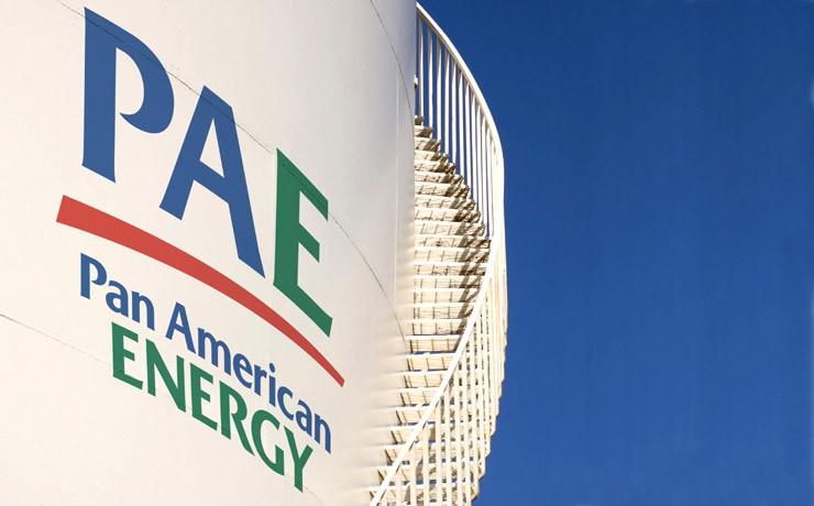 PAE y Garantizar facilitan el acceso al crédito a pymes