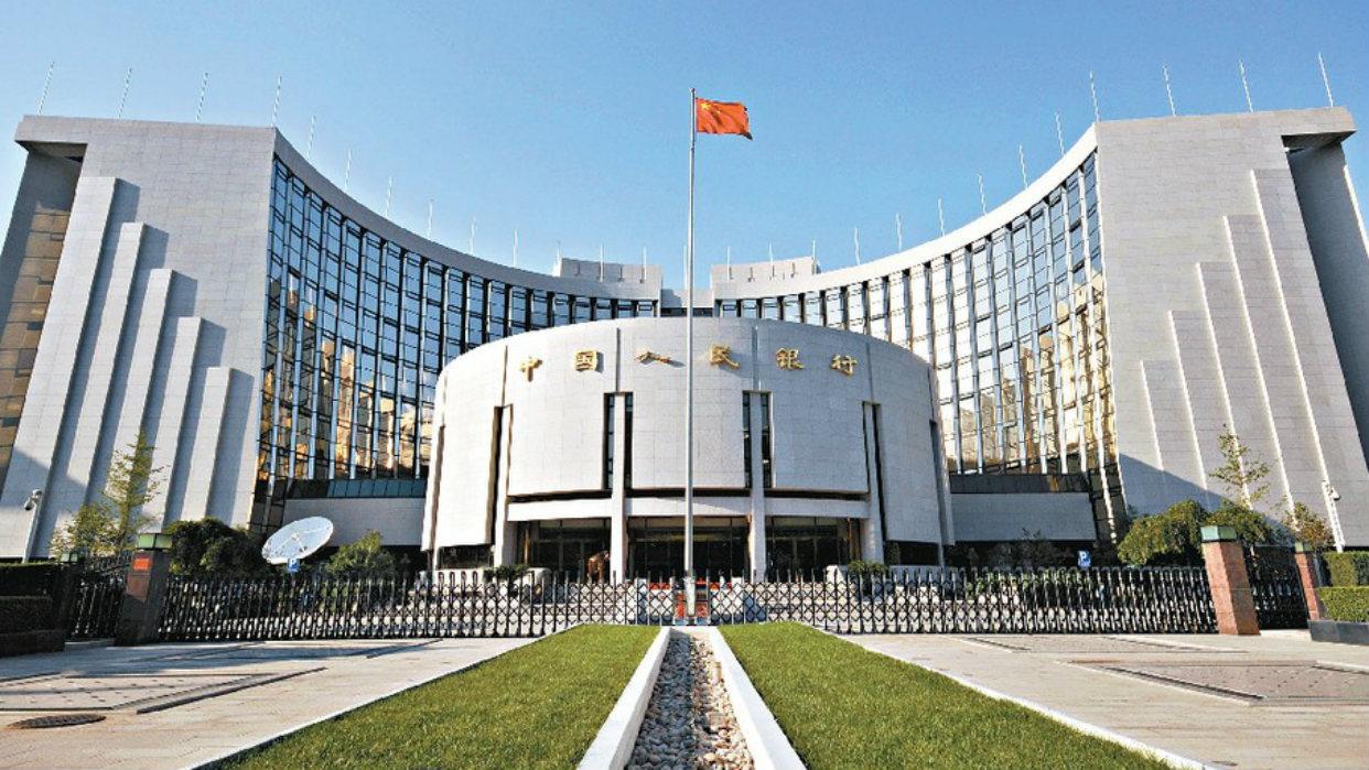 El Banco Central Chuno flexibilizará su política monetaria