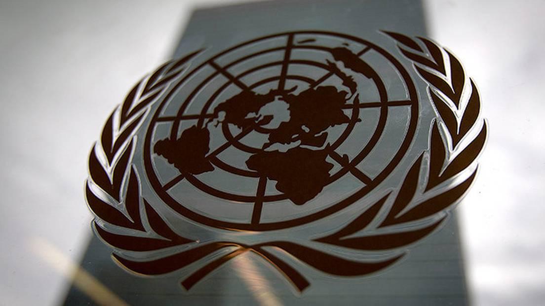 Lento repunte del comercio mundial informa ONU