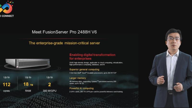 Huawei e Intel presentan en conjunto el servidor inteligente FusionServer Pro V6 de última generación