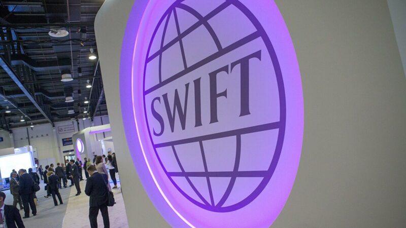 Swift anuncia una nueva estrategia para el procesamiento de pagos instantáneos