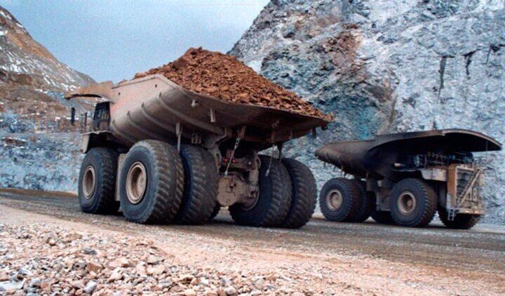 Plan Estratégico para el Desarrollo Minero