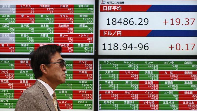 La Bolsa de Tokio terminó hoy con un descenso del 0,7 %