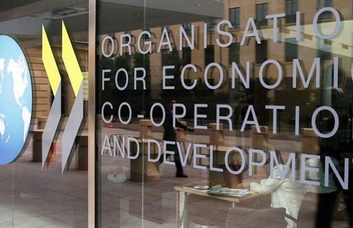 La OCDE mejora sus perspectivas económicas por las recuperaciones de EEUU y China