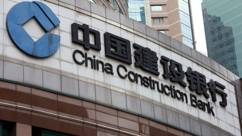 China Construction Bank lanza bonos con tecnología blockchain