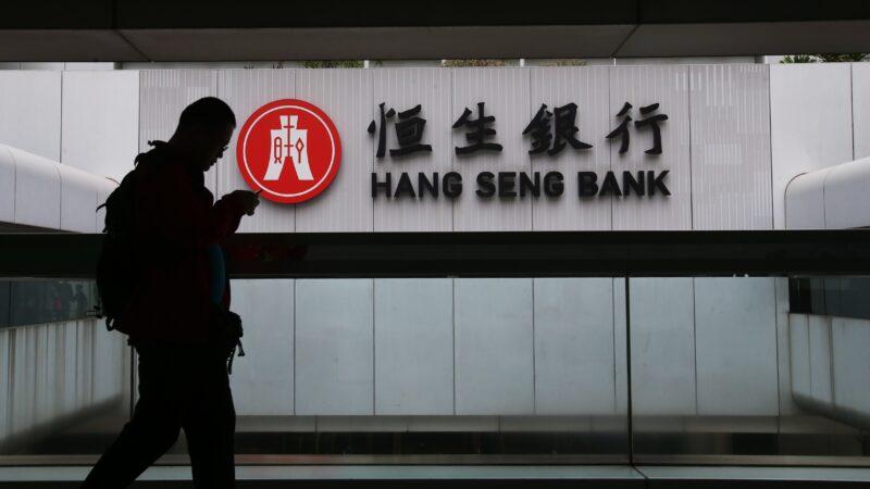 Hang Seng gana un 0.31% luego del anuncio del rescate económico