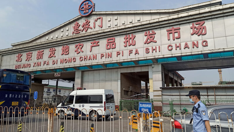Pekín: Xinfadi suspende ventas y almacenamiento de alimentos congelados
