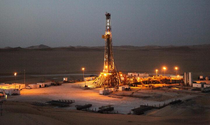 Programa de Reactivación Hidrocarburífera Provincial