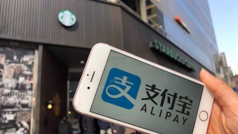Trump prohíbe ocho aplicaciones chinas, entre ellas Alipay