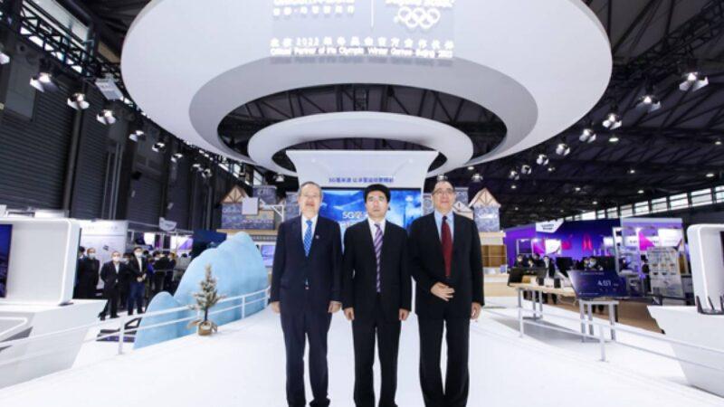 Se inauguró la Zona 5G mmWave en el MWC Shanghai 2021