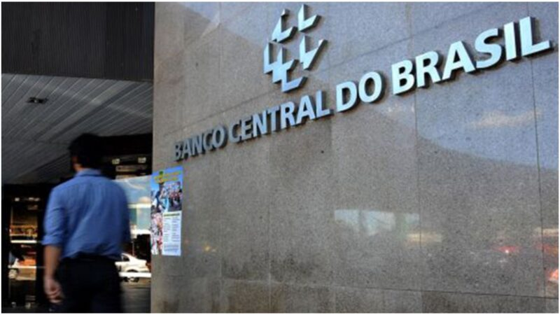 Brasil subirá esta semana su principal tasa de interés