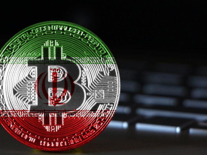 Banco Central de Irán habilita cripto para importaciones