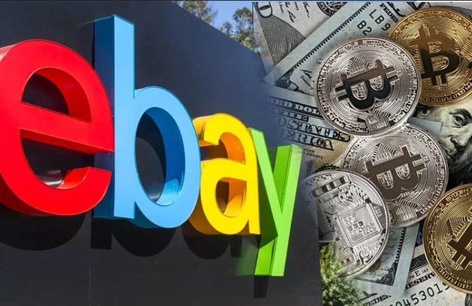 eBay podría incorporar bitcoin y criptomonedas