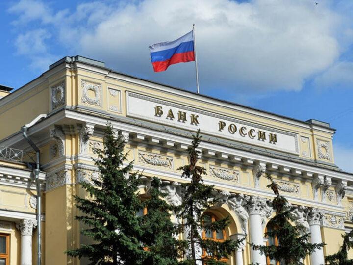 Banco de Rusia pidió a las bolsas no incluir cripto