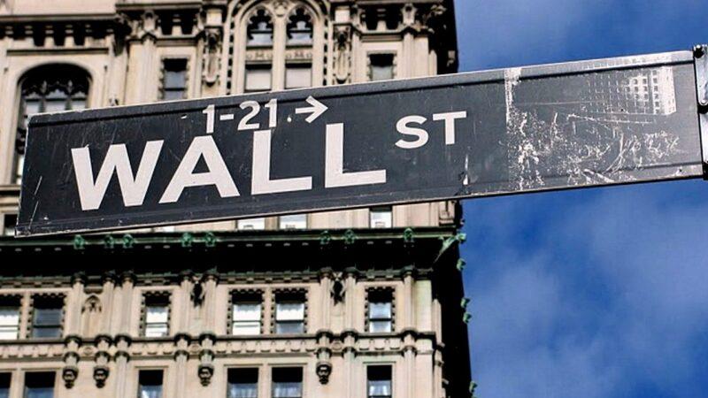 Bitcoin, crudo, acciones en alza. Claves de hoy en Wall Street