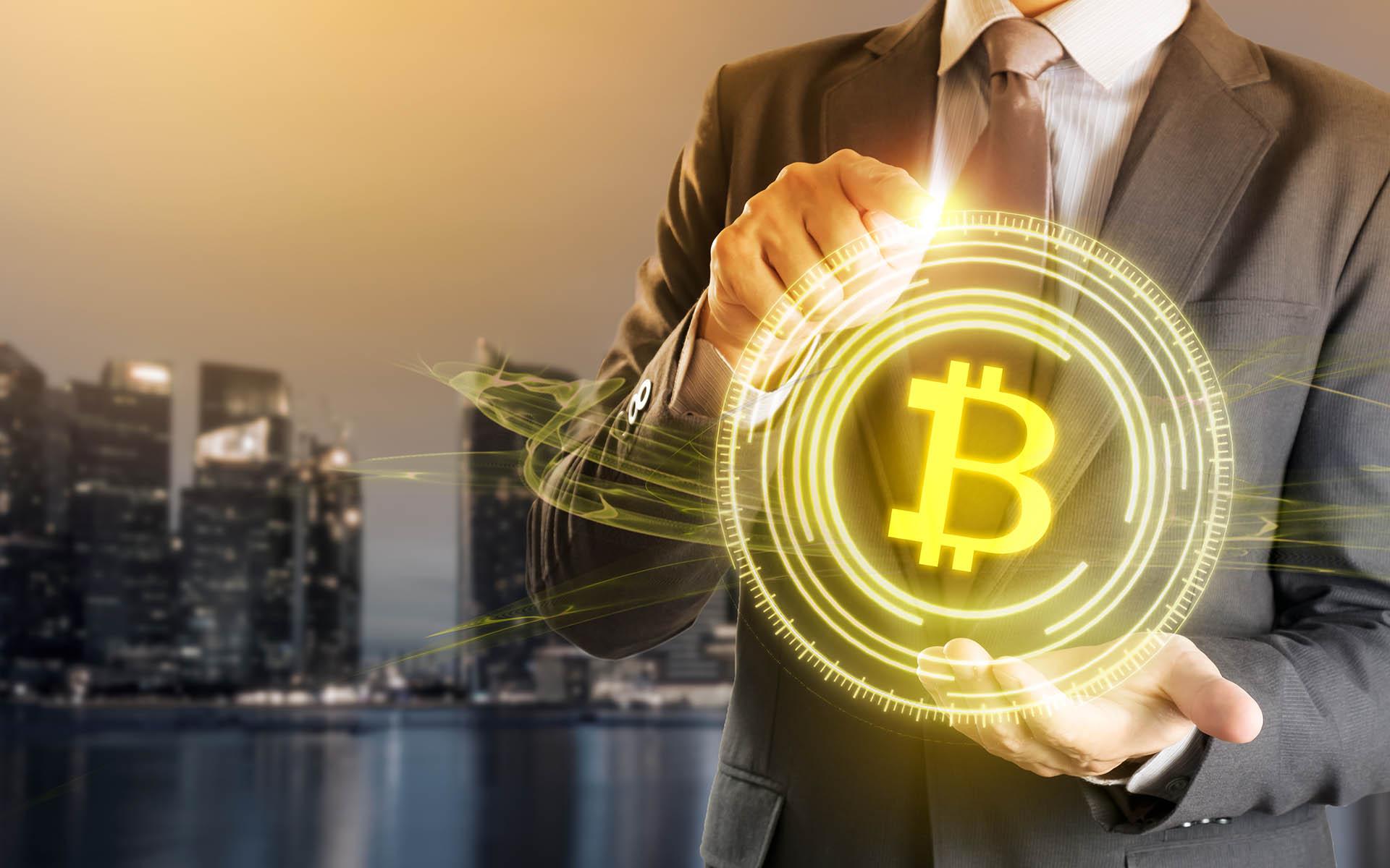 Primer fondo mutual de bitcoin basado en futuros