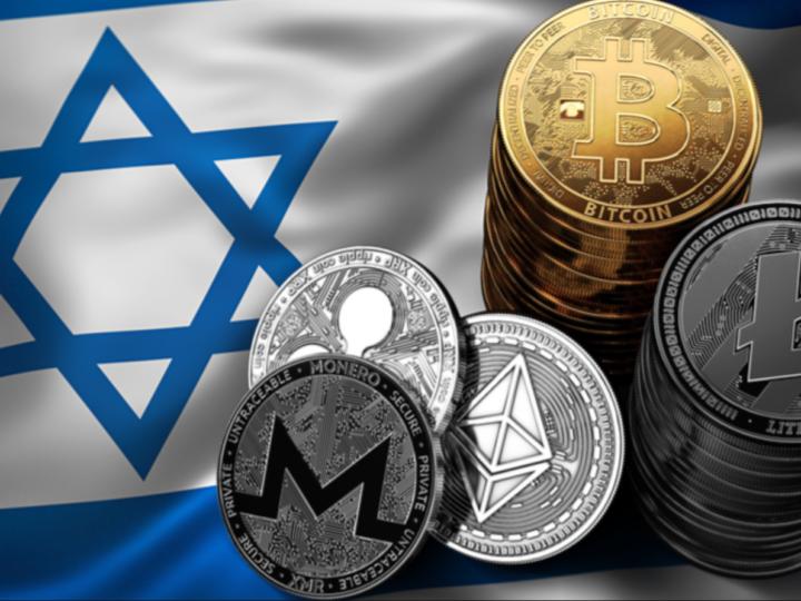 Gobierno israelí busca rastrear tenencias cripto