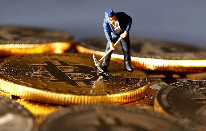 Dificultad de minería de bitcoin cayó por cuarta vez