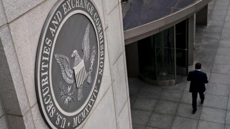 La SEC acusó a Rivetz por una ICO de US$ 18 millones