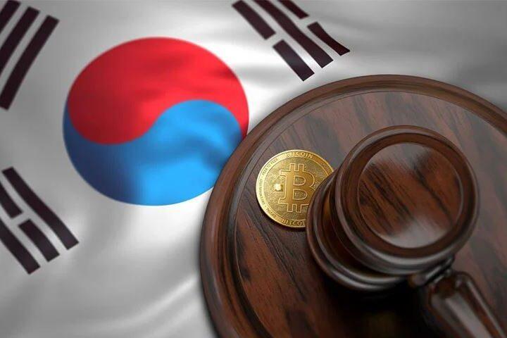 Aplicación de criptoimpuestos en Corea del Sur