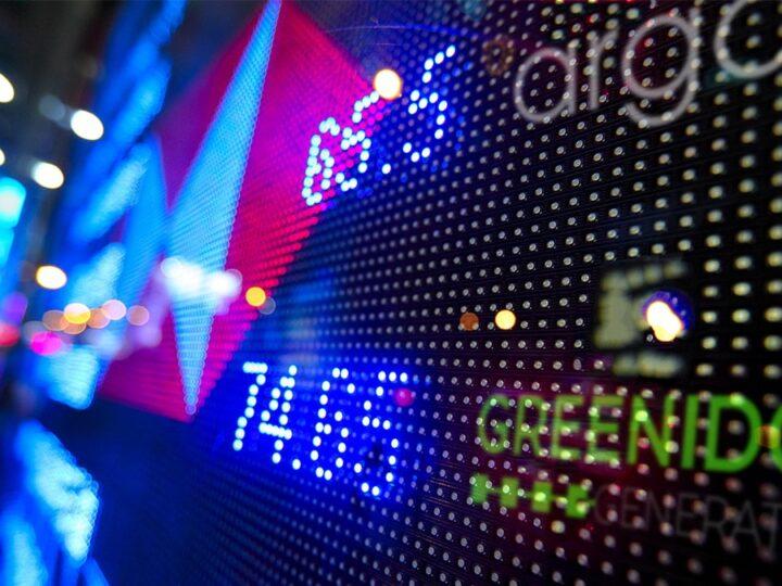 Mineras de bitcoin llegan a Wall Street