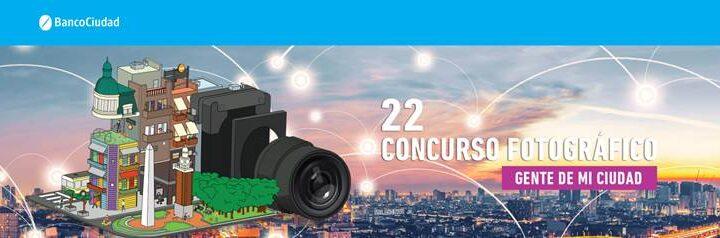 Convocatoria a Gente de mi ciudad: 22° Concurso Fotográfico del Banco Ciudad