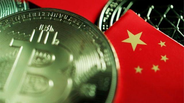 Todavía operan más de 130 nodos de BTC en China