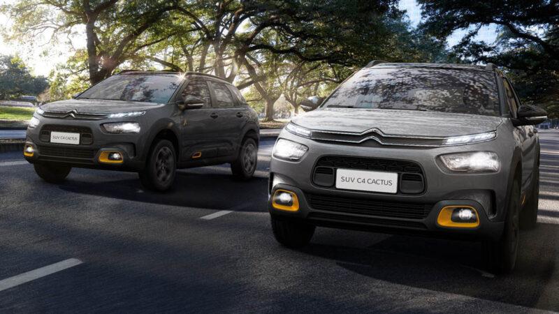 Llega la nueva Citroën C4 Cactus X-Series edición limitada
