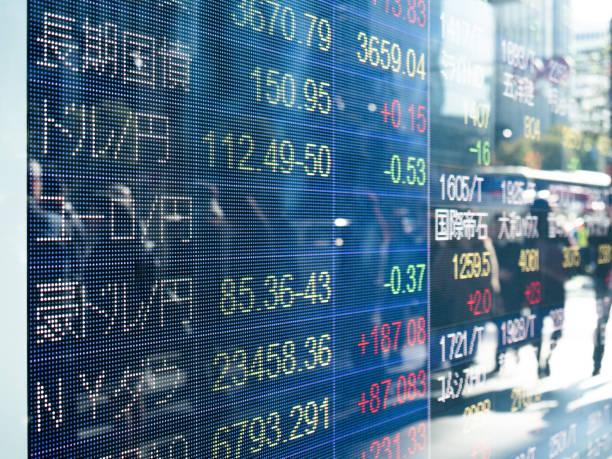 Las acciones de Japón sufren el 'shock de Kishida' cuando un nuevo líder sugiere un aumento de impuestos